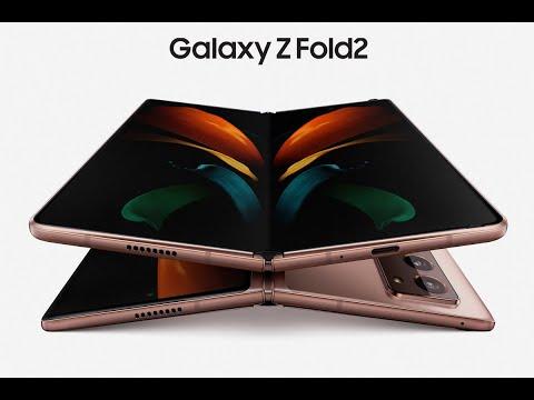 Samsung Galaxy Z Fold 2 - представен на 1 септември - вижте всичко с BG Audio