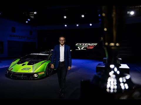 Lamborghini Essenza SCV12 - World Premiere
