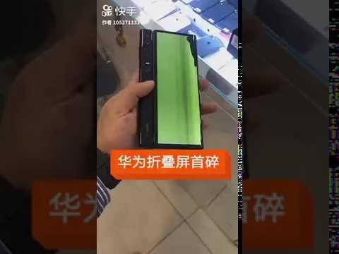 Не отлепвайте защитното фолио на Huawei Mate X, за да не го сполети участта на Galaxy Fold.