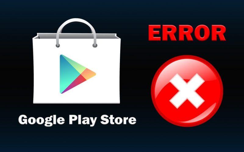 Грешки в Google Play Store ERROR