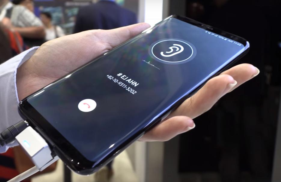 Sound on Display - звук през екрана - в мобилните устройства