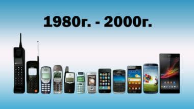 1980г. до 2000г