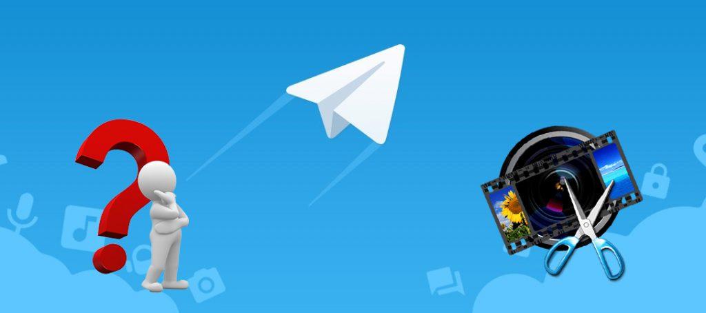 Telegram видео редактор какво е