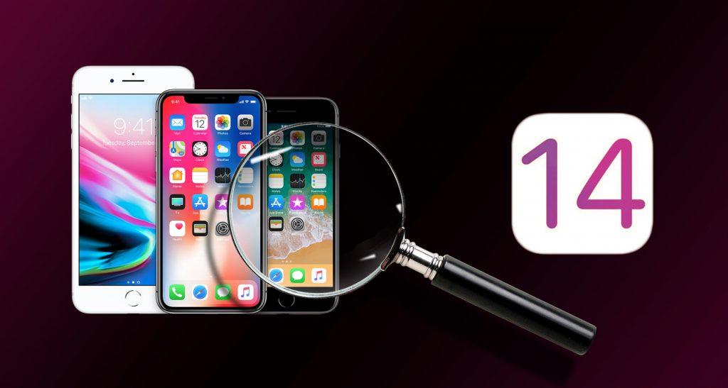 iOS 14 Tracking проследяване