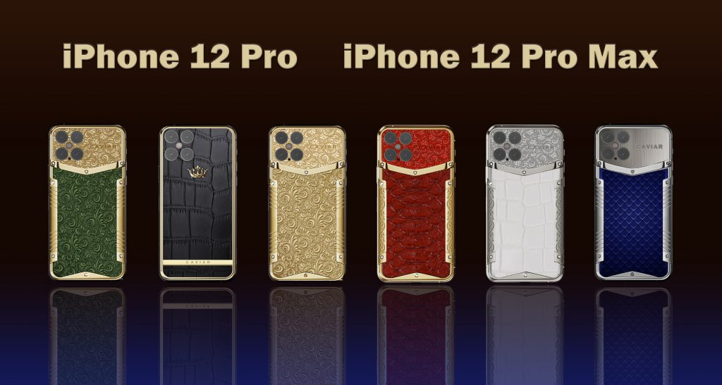 златен луксозен iPhone 12 Caviar