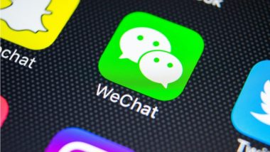 WeChat в App Store