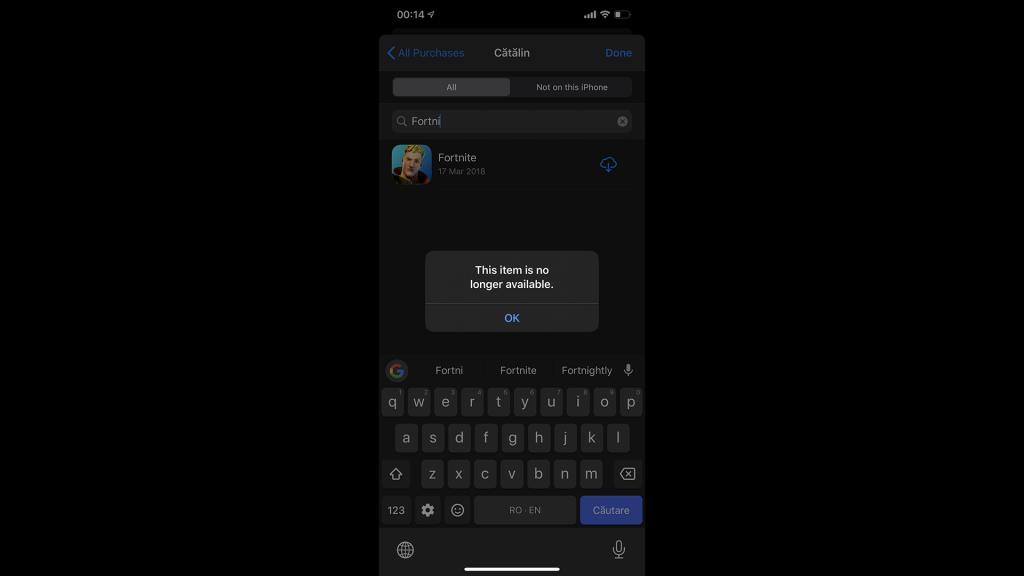 Fortnite вече не е налична в App Store