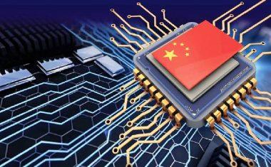 Китай изтри $100млд от капитализацията на американската полупроводникова индустрия