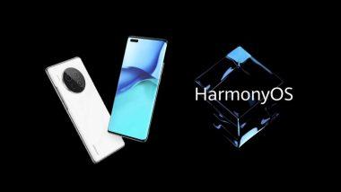 harmony-os-source-code