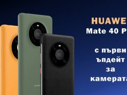 Huawei-Mate-40-Pro-first-camera-update