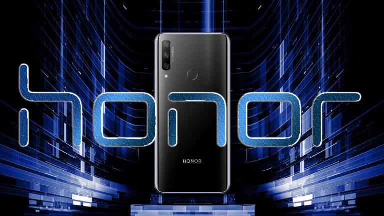 Huawei-sells-Honor-cover