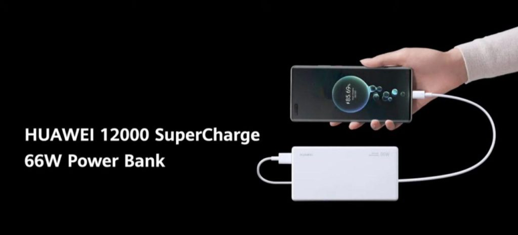 Външна батерия с 66W мощност на зареждане за Mate 40