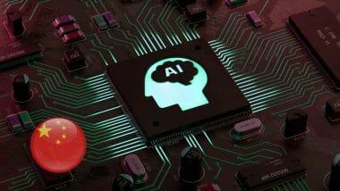 Китай привлича таланти за проектиране на машини за производство на чипове