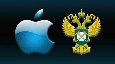 Apple-FES