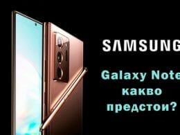 Galaxy-Note-21