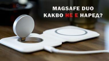 MagSafe-Duo