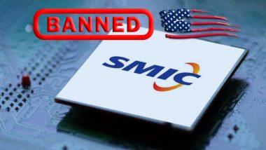 SMIC ban usa черен списък