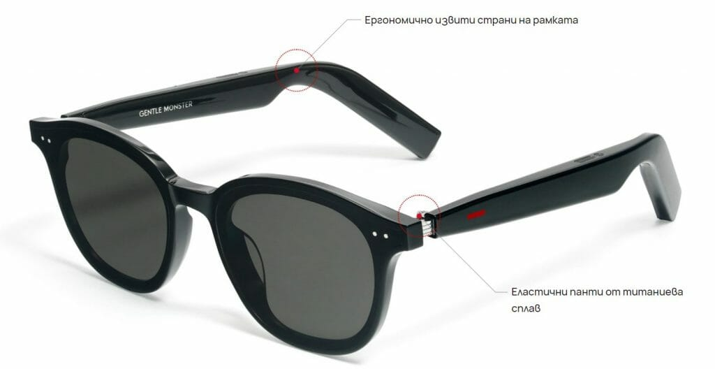 Huawei X Gentle Monster Eyewear II
