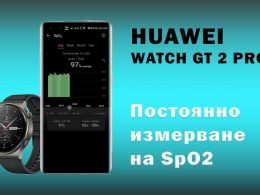 huawei-watch-gt-2-pro-spo2 постоянно измерва