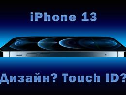 iPhone-13-rumors-design-Touch-ID