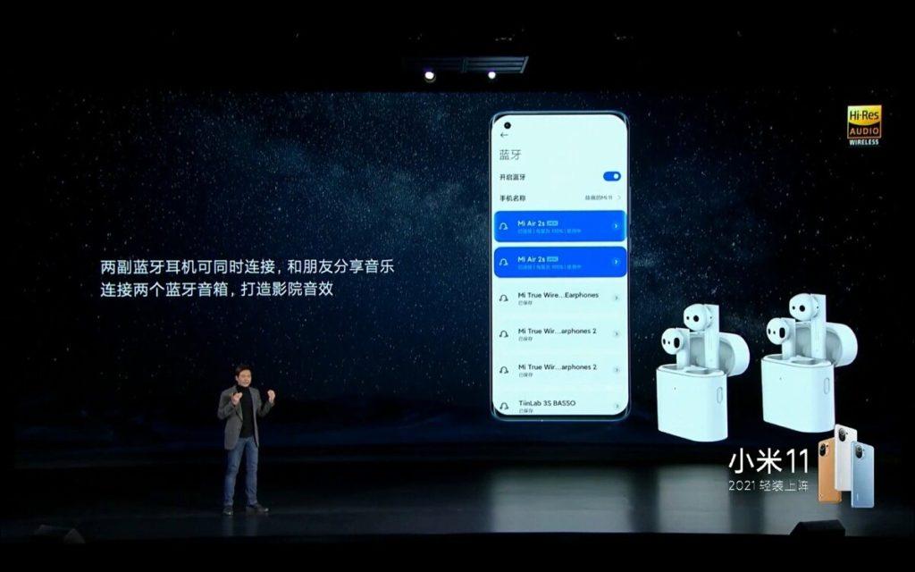 Xiaomi Mi 11 дава възможност да споделяте аудио с приятели чрез Bluetooth свързване на два чифта безжични слушалки или два безжични високоговорителя за стерео звук.