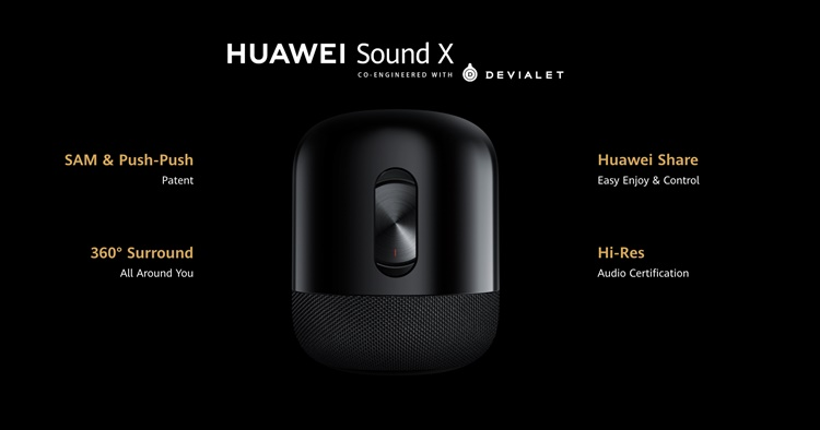 HUAWEI Sound X - акценти