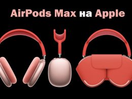 AirPods-Max-na-Apple