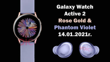 Galaxy-Watch-Active-2-Rose-Gold-Phantom-Violet