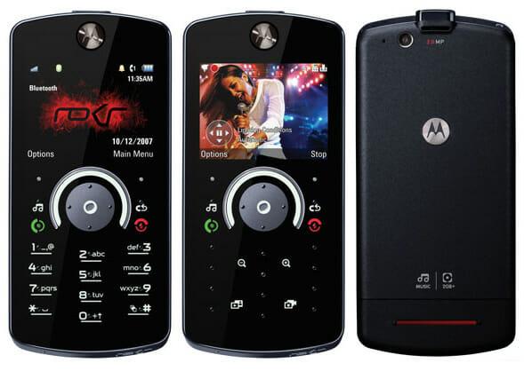 Motorola ROKR E8 (2008)