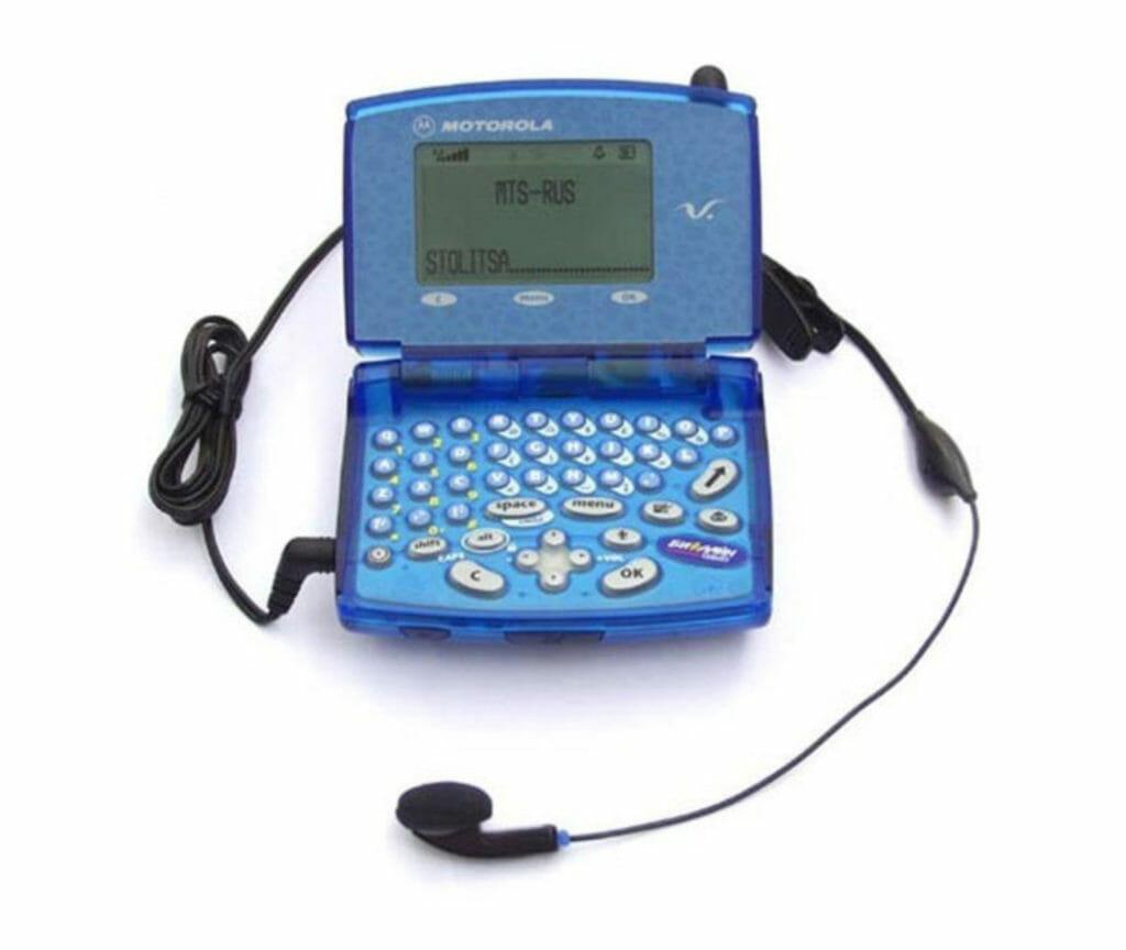 Motorola V100 (1999)