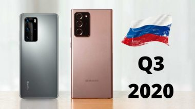 Russia-smartphone-market-q3-2020-русия-пазар-смартфони-трето-тримесечие