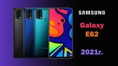 Samsung-Galaxy-E62