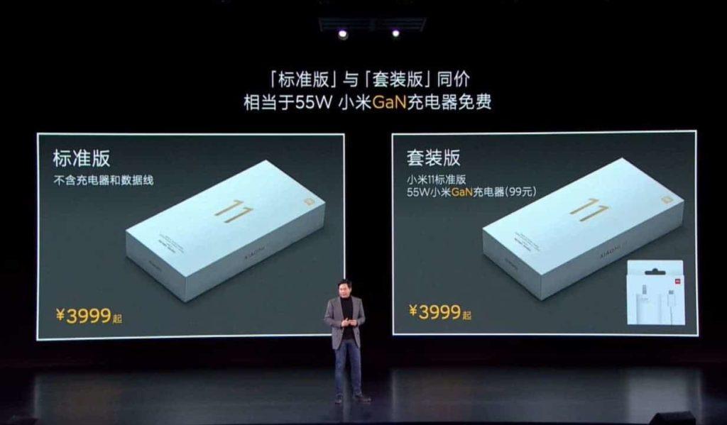 Xiaomi Mi 11 - без зарядно в кутията