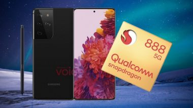 бенчмарк тест на Galaxy S21 и Snapdragon 888