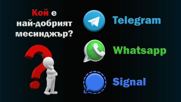 Best-messanger-telegram-signal-whatsapp