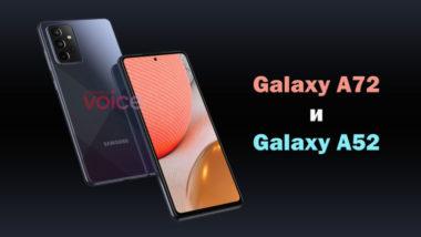 Galaxy-A72