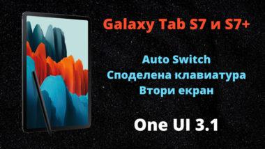 Galaxy-Tab-S7