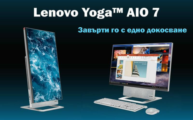 Lenovo-Yoga-AIO-7