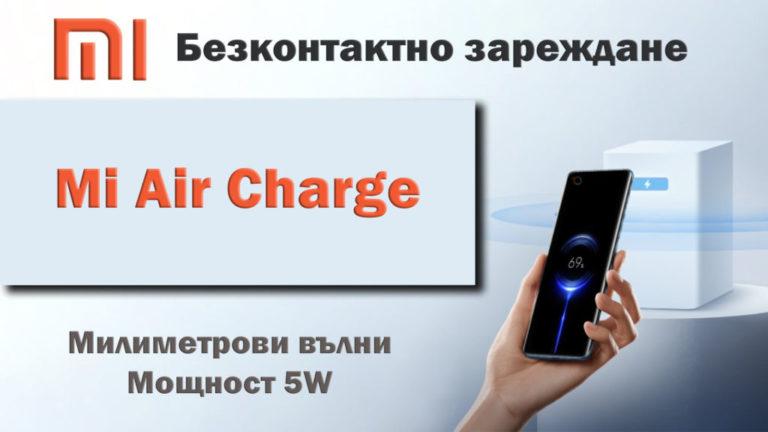 Xiaomi-Mi-Air-Charge-Technology
