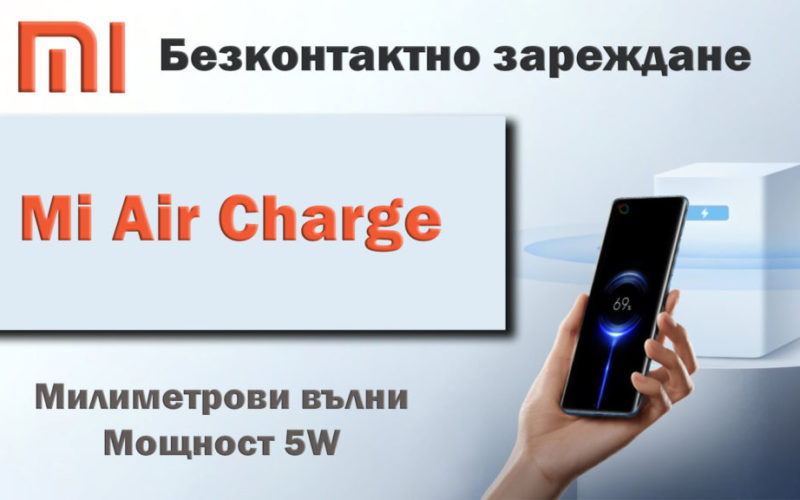 Xiaomi-Mi-Air-Charge-Technology