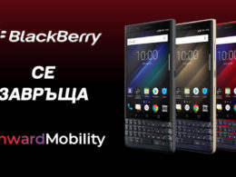BlackBerry 5G-onwardmobility