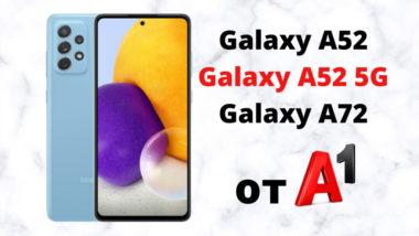 Galaxy-A52-Galaxy-A52-5G-Galaxy-A72