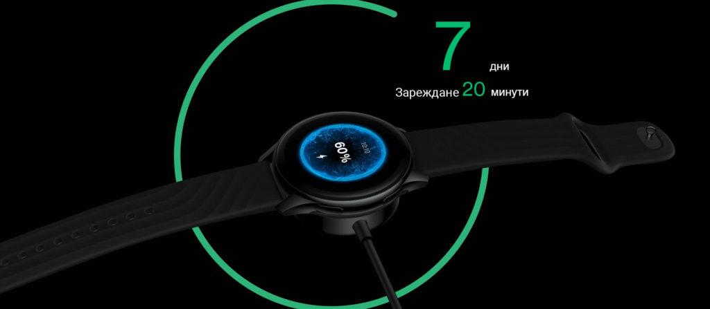 oneplus-watch-батерия-зареждане
