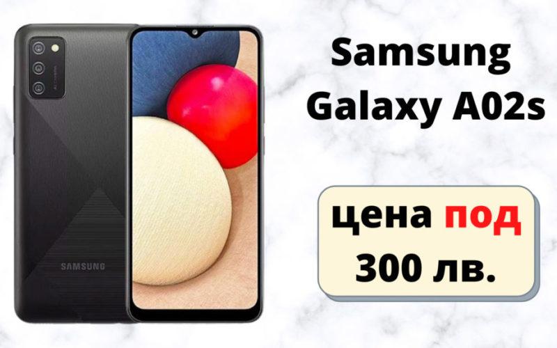 Samsung Galaxy A02s, Dual SIM, 32GB, 4G, Black
