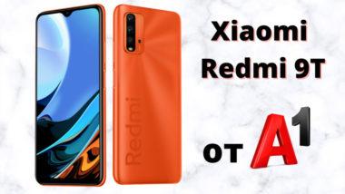 Xiaomi Redmi 9T вече се предлага от А1 на достъпни цени и в комплект с външна батерия ttec PowerCard 5000 mAh.
