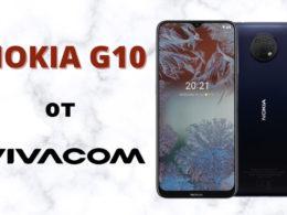 Nokia_G10_