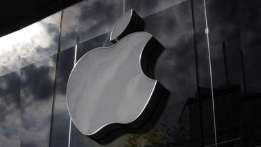 apple - антитръстово дело в германия