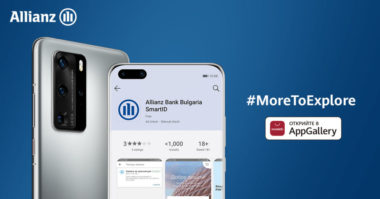 Huawei_AppGallery_AllianzBank