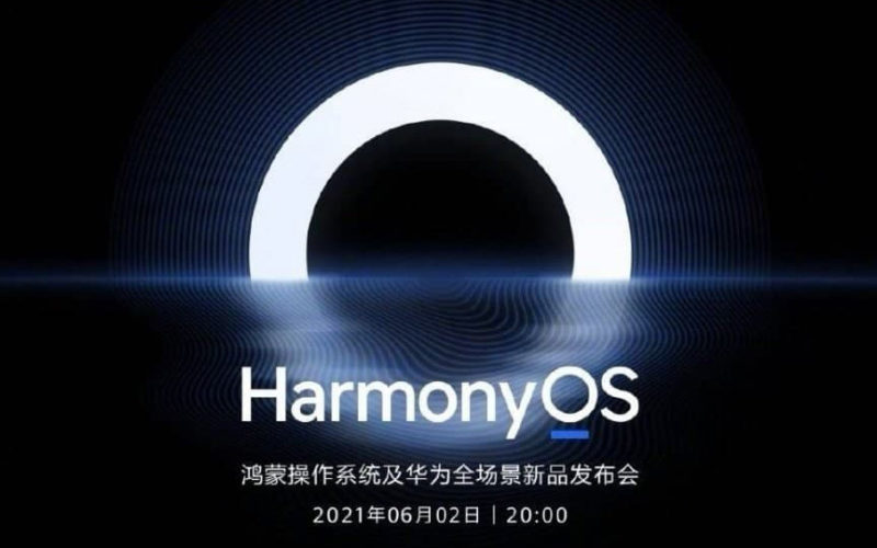 huawei-harmonyos-launch-poster-cover