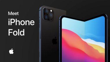 сгъваем - iPhone